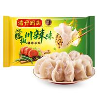 口味不走寻常路,我挑战了13款速冻水饺的美味极限