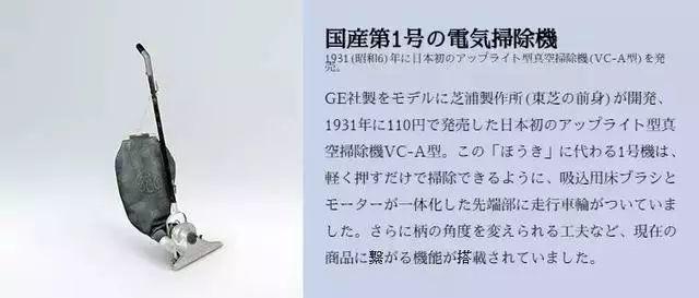 """揭开日本设计黑历史!从臭名昭著的""""山寨大国""""到设计强国,这些行动""""救""""了日本!"""