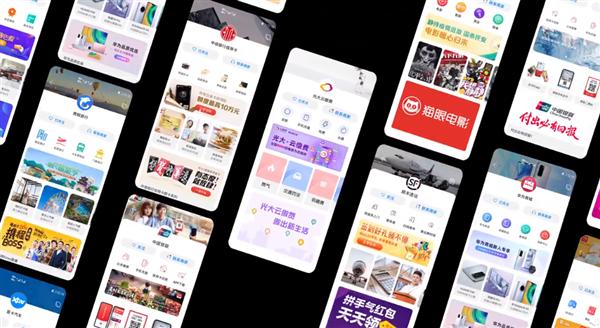 华为正式推出华为服务号:可通过华为手机负一屏实现消息推送
