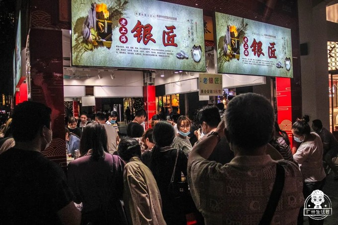 北京路变了!全国首条5G步行街来了!