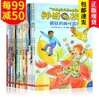 幼儿园干货分享——3-6岁幼儿必读绘本书单