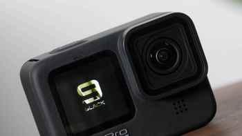GoPro HERO 9 Black体验:这一次,它离生活更近