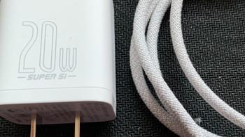 倍思超级硅20W快充充电器测评