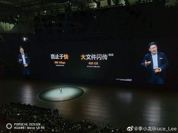 """华为李小龙详解Mate 40""""畅连闪传"""",后续支持外挂硬盘"""