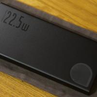 倍思22.5W大热款充电宝急速开箱