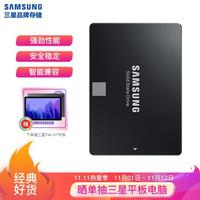 三星(SAMSUNG)250GBSSD固态硬盘SATA3.0接口860EVO(MZ-76E250B)