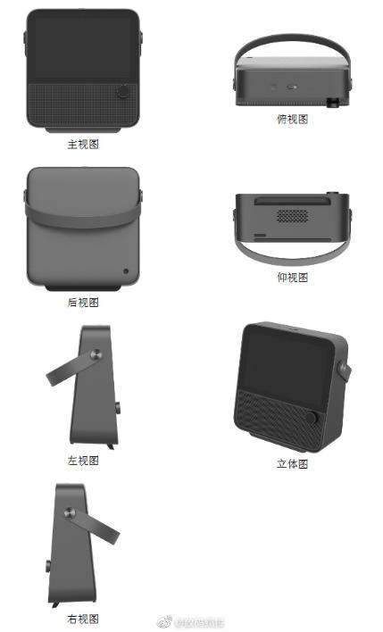华为新智慧屏专利曝光,是一款便携带屏的智能音箱