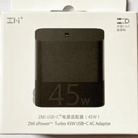 ZMI USB-C电源适配器45W(套装版)上手及简测