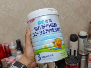 孩子的口粮,喜宝中国版奶粉