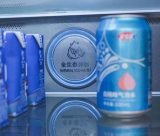 有颜值有实力的容声452冰箱