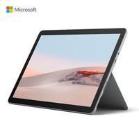 国产高质量廉价的微软Surface Go 2 键盘