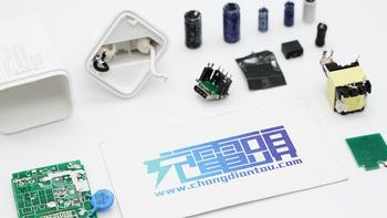 拆解报告:Baseus倍思20W Super Si超级硅快充充电器(欧规)