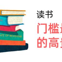 私藏多年的书籍搜索网站,99%的书都能在这里找到!