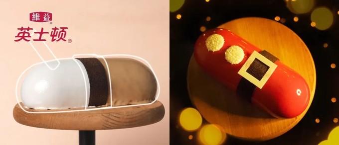 你绝对没见过这么亮的淋面!用一颗圣诞快乐胶囊狙击12月的销冠吧!