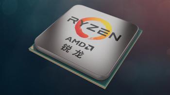 8核16线程、4.7GHz:AMD锐龙9 5900HX处理器性能无限接近桌面Zen3