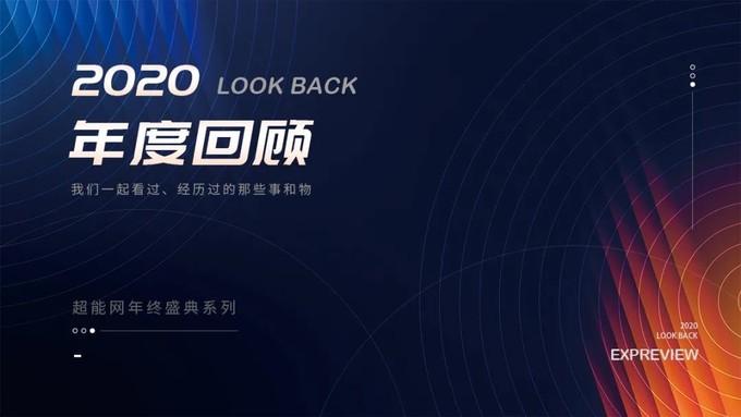 2020年度回顾之CPU篇:AMD Zen 3来势凶猛,Intel重心在移动市场