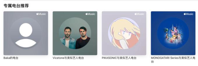 Apple Music 才是那个「纯粹」好用的音乐平台