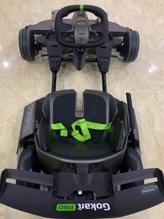 Ninebot 九号卡丁车Pro