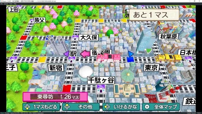 连续霸榜九周!《桃太郎电铁》如何成为日本国民级游戏