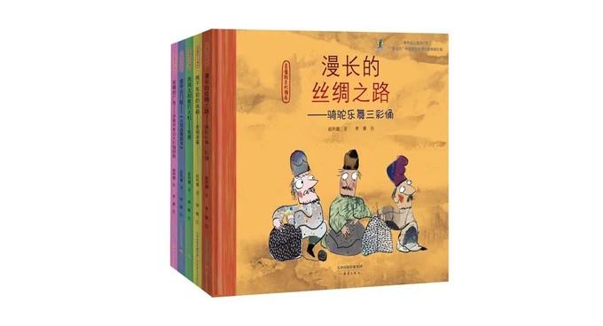 看完了这20套书,相当于走遍世界上百家博物馆,各年龄孩子都适合!