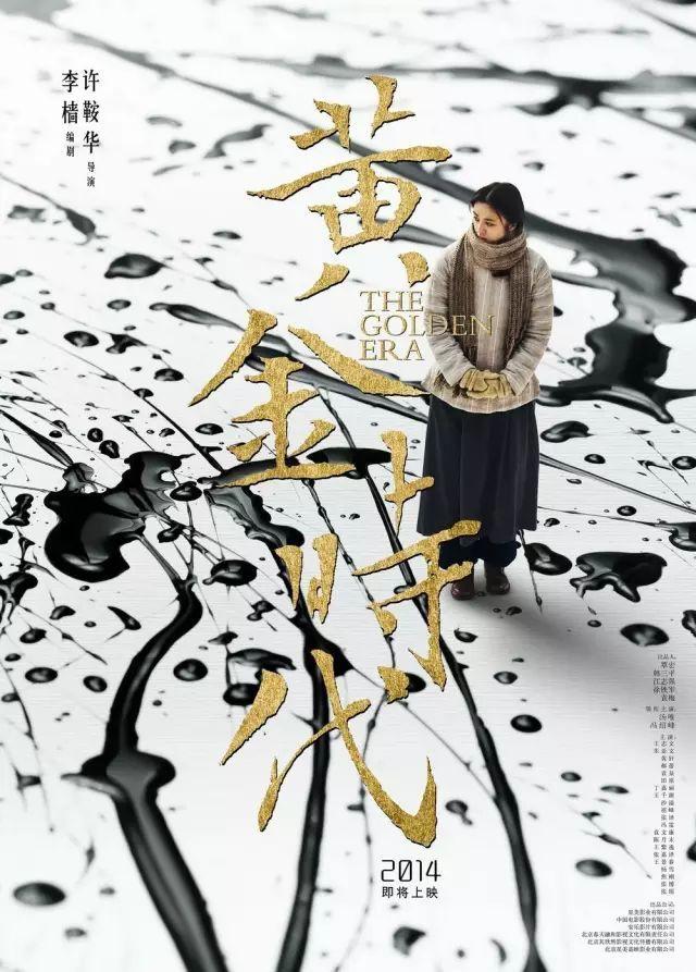 黄海设计的海报惨遭网友痛批!天才设计师是否被拉下神坛?网友:难道是我们太严格?