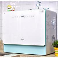 小廚房也能輕松安裝,美的初見臺式洗碗機