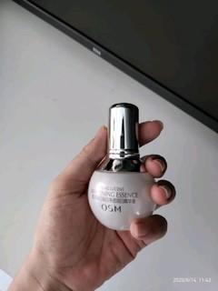 欧诗漫OSM 珍珠白净透润白小白灯