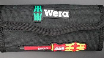 我的工具箱 篇十六:WERA KK VDE7 7件套绝缘螺丝刀套装到货快速晒单