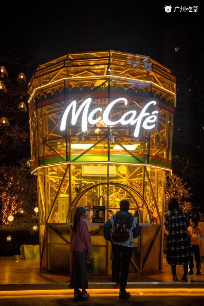 这9家超美麦当劳,把西关大屋、摩天轮都搬过来了!