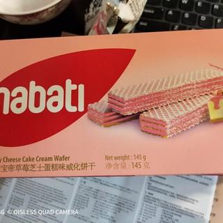 逛吃逛吃 篇一:新口味!草莓芝士蛋糕味丽芝士威化饼干