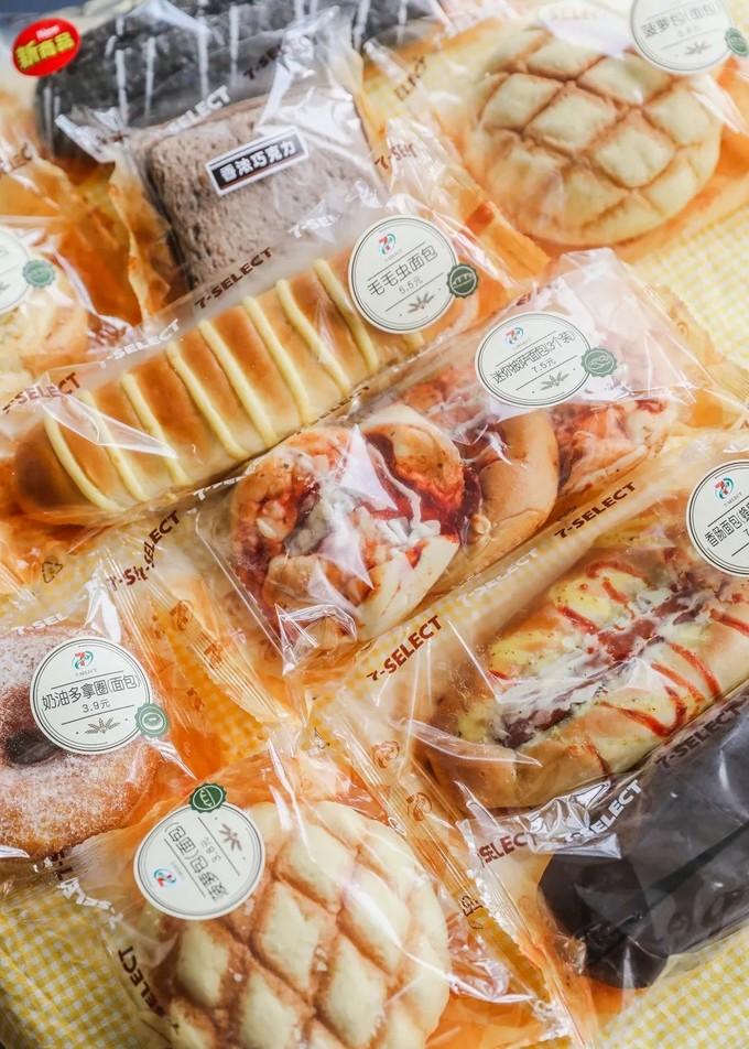 7款不超过十元的711面包,进来看看哪款值得买。