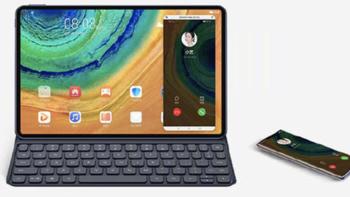 一块上!华为P50 将携手 MatePad Pro2  平板同台亮相