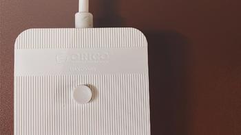 数码评测 篇三十二:「桌面升级计划」奥睿科八孔插线板体验分享