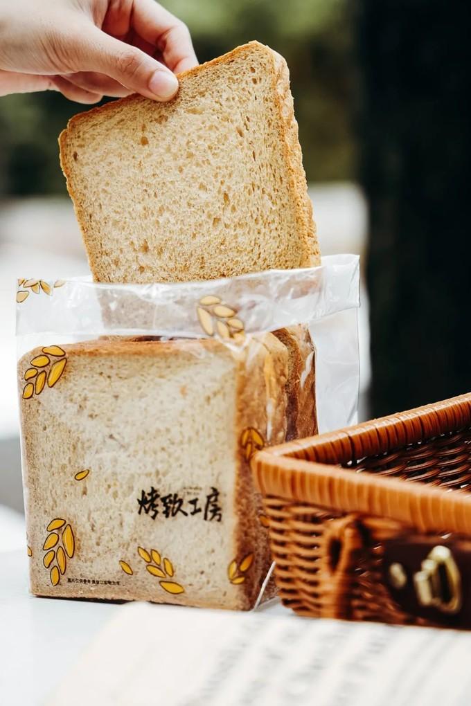 全家便利店「面包大测评」,哪款最值得买?