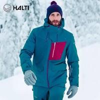 小广说物 篇九十:哈尔迪超级性价比的滑雪服晒单!