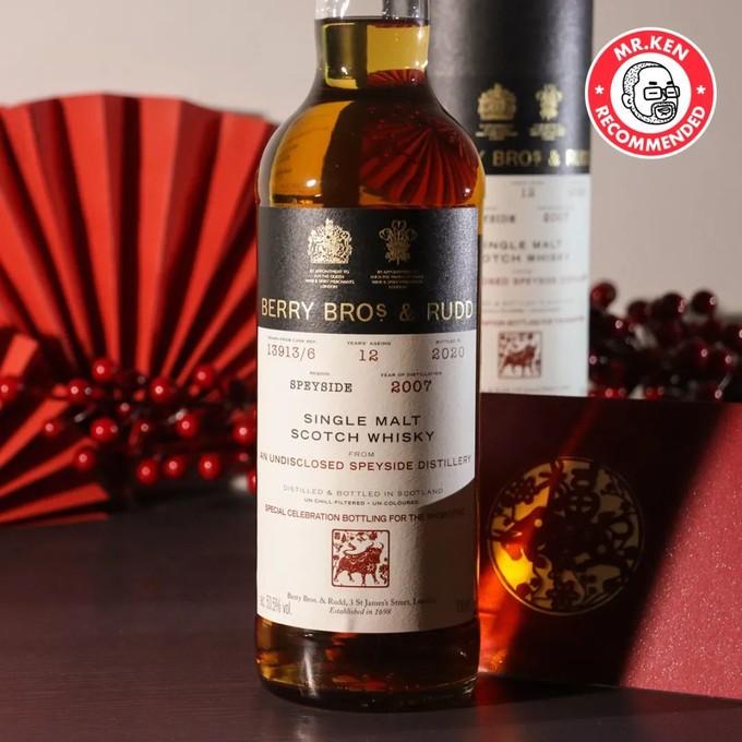 我们专收小众又高级的威士忌,这款IB够格吗?