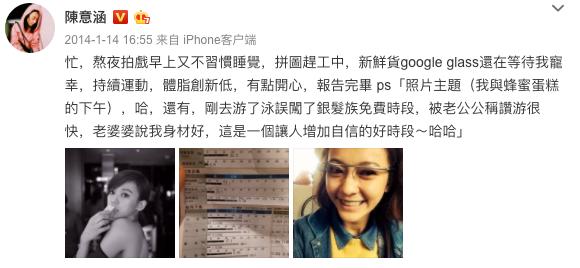 40岁不老女神陈意涵:今天心情很差?跑个8公里吧!