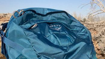 户外通勤两不误——Osprey日光24L背包开箱使用测评
