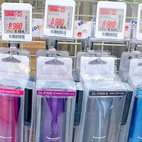 只要日本商场一半的价格!就能把智能马桶盖随身带