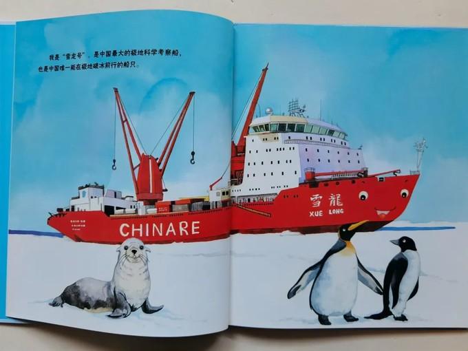 去儿童博物馆前 可以先带孩子读一读这几本中国原创的科普绘本