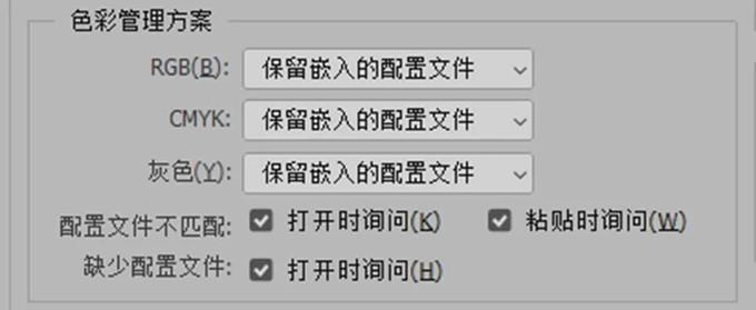 小科普   PS、LR色彩管理设置,Win10照片色彩映射不准怎么办?Davinci呢?
