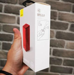 倍思GaN2 Pro充电器