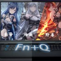 2021年5月 | 游戏笔记本电脑 主观选购推荐