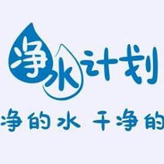 【装修值得买系列】篇四:没钱怎么全屋净水+软水