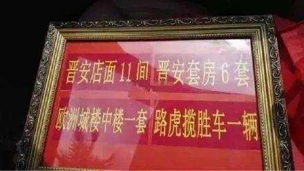 土豪们的婚宴吃什么?晋江土著婚宴菜单大揭秘