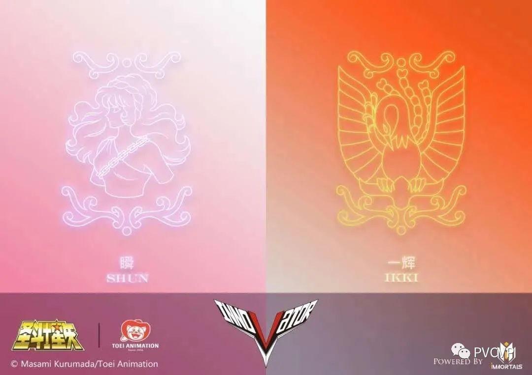 天神工业推出《圣斗士星矢》正版授权SD比例「一辉」和「瞬」