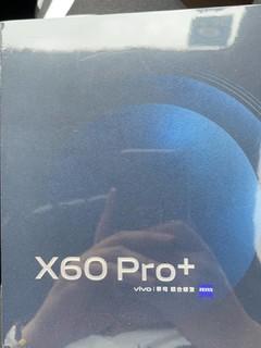 vivo X60Pro+你很好,但我不配