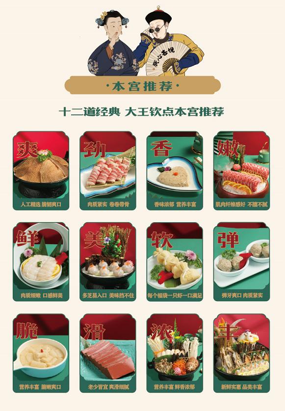 煲大王藏了一道火了300年的宫廷网红菜?3.8折去盘它!