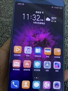 荣耀v9手机