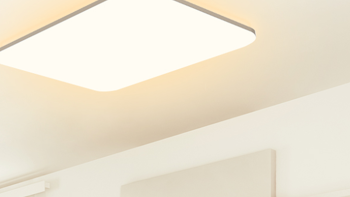 618yeelight 易来吸顶灯如何选?一图看懂yeelight值得买的吸顶灯